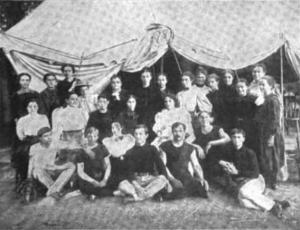 Image of physical education students at the Chautauqua in 1896