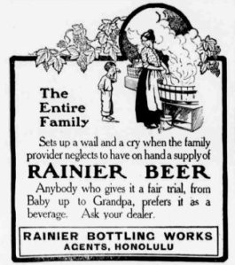 Ad for Rainier Beer showing a little boy crying to his mother because he doesn't have a beer.